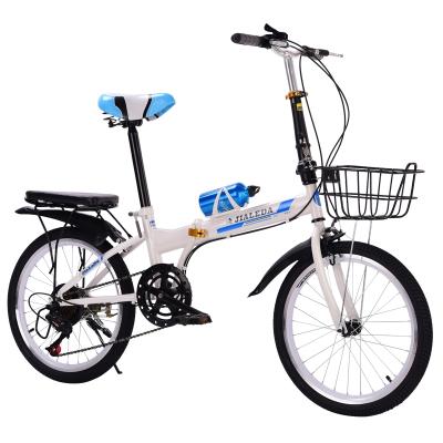 王太医折叠自行车超轻便携成年人20寸男女式学生可放后备箱变速小型单车