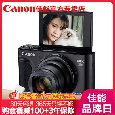 佳能(Canon)PowerShot SX740 HS 長焦數碼相機/照相機 鋰電池 家用/辦公/旅游/ 2030萬像素 40倍變焦 WiFi分享 美顏自拍 Vlog視頻拍攝 黑色