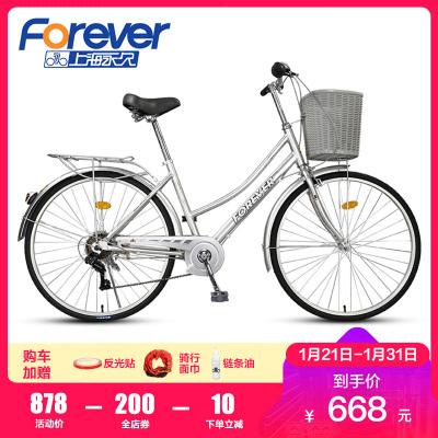 永久24寸/26寸通勤自行车7级变速铝合金车架禧玛诺变速普通单车城市休闲自行车QF011-1-L