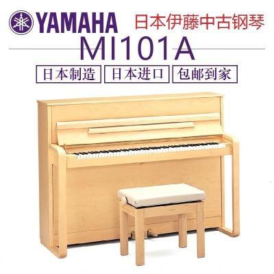 【二手A+】雅馬哈鋼琴 YAMAHA MI101A MI101B MI102 MI101A2002-2003年 柚木色