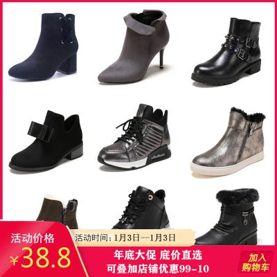 达芙妮旗下鞋柜女鞋 秋冬时尚潮流女靴