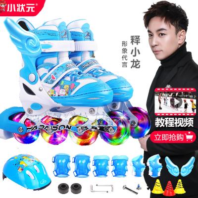 【終身質保】小狀元溜冰鞋兒童全套裝旱冰輪滑鞋初學者男童女童2-3-6-10專業直排輪可調(608)