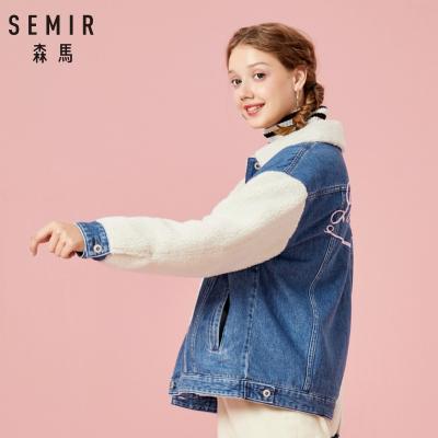 Semir森马棉衣女年轻冬季时尚字母刺绣毛绒牛仔外套韩版潮流保暖夹克