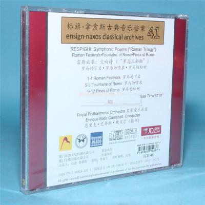 """標旗 雷斯庇基:交響詩(""""羅馬三部曲"""")CD 拿索斯古典音樂檔案"""
