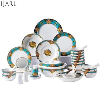 億嘉IJARL 泰式創意家用陶瓷碗盤碟子餐具套裝結婚喬遷送禮 曼谷風情56頭 品鍋版