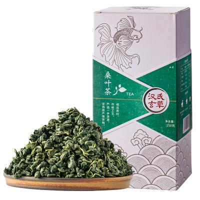 【買1發2】西爵 霜后桑葉茶冬凍干嫩霜打正品桑葚槡桑樹特產級野外生泡水茶