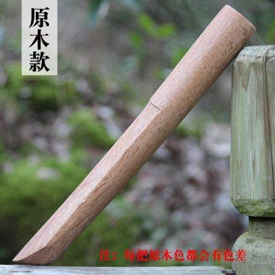 百兵堂劍道木刀居合道木制短刀 短劍脅差30cm合氣道木劍未開刃