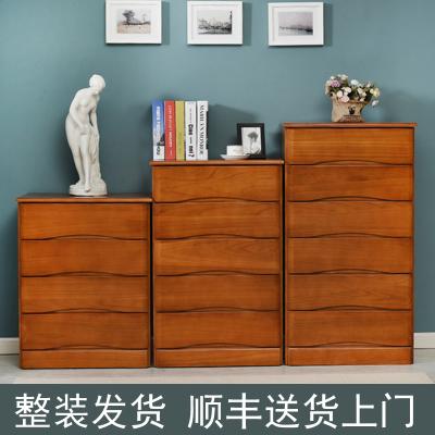 檀星星實木五斗柜現代簡約六斗櫥客廳臥室抽屜經濟型儲物矮柜子