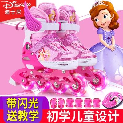 迪士尼(DISNEY)溜冰鞋兒童全套裝3-5-6-8-10歲旱冰直排輪滑可調男女初學者
