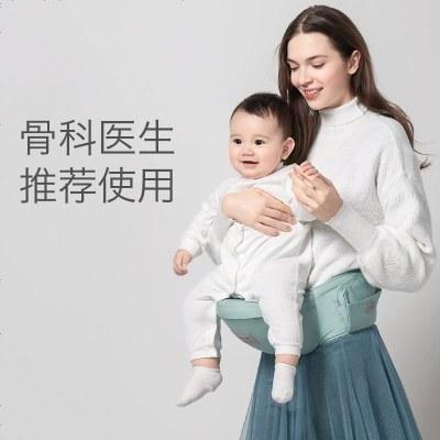babycare嬰兒腰凳輕便多功能四季寶寶腰凳防滑小孩抱帶前抱式坐凳夏季