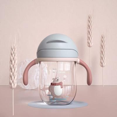 babycare兒童水杯 幼兒園寶寶防漏防嗆吸管杯帶重力球學飲杯 星際灰240ml