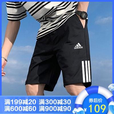 阿迪達斯運動短褲男2020夏季新款足球跑步訓練休閑運動服D95940