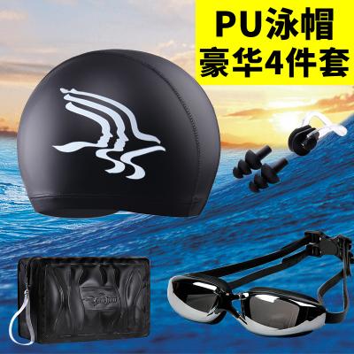 ?佑游泳镜潜水镜装备大框男女士硅胶儿童近视防雾竞速泳镜0-700度