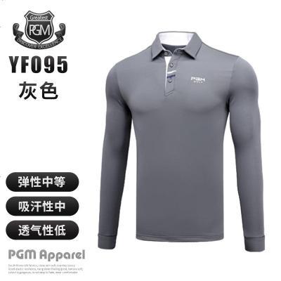 PGM 高尔夫服装 男士长袖T恤 秋冬保暖衣服 比赛 可定制LOGO