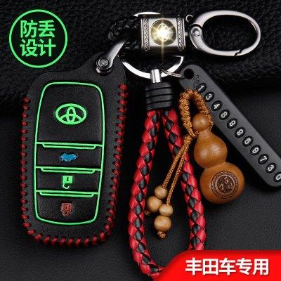 2019新款豐田鑰匙套專用卡羅拉凱美瑞雷凌雙擎榮放rav4奕澤漢蘭達車鑰匙包鑰匙扣男18-20款