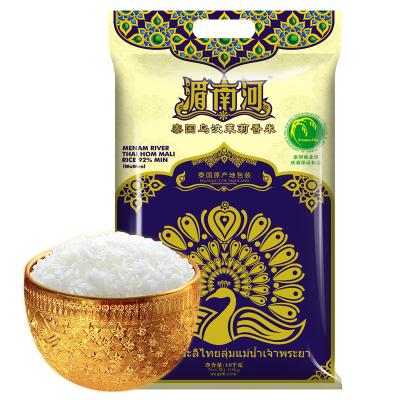 湄南河泰国乌汶茉莉香米10kg/袋装 原装进口泰国香米 非有机
