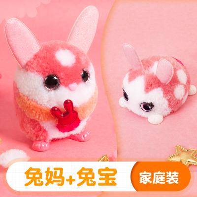 絨豆豆玩具創意diy手工制作玩偶娃娃女孩毛絨網紅元旦禮物女生閨蜜