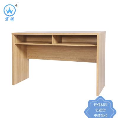 【萬?!哭k公家具現代簡約板式長條桌 培訓桌 辦公桌 學習桌 會議桌