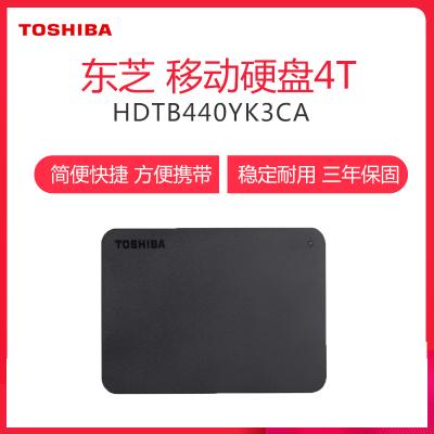 東芝(TOSHIBA)新小黑A3系列 4TB 2.5英寸 USB3.0 移動硬盤 磨砂黑色