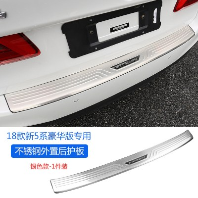 怡灵 18-19款宝马新5系后护板G3852528li530 18-19款新5系豪华版专用【外置后护板---升级银色款】