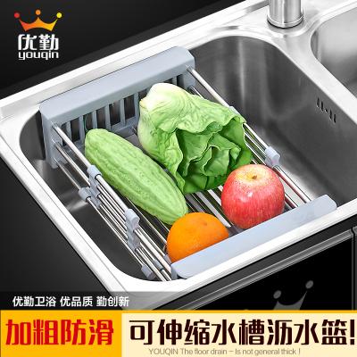 优勤厨房碗碟置物架不锈钢水池沥水架洗菜水果盆滤水篮塑料可伸缩沥水盆 沥水篮