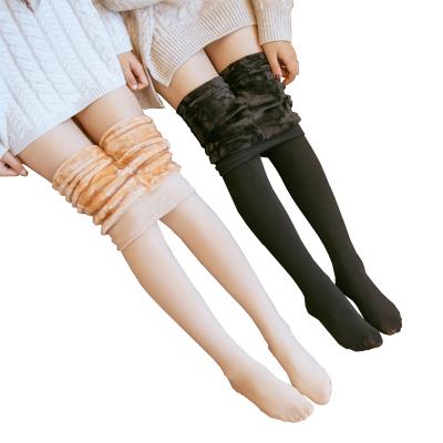 初愫Gonear秋冬加絨加厚顯瘦連褲襪可外穿打底褲踩腳褲保暖褲