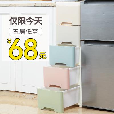 佳家達(JIAJIADA) 18/25cm寬夾縫收納柜子抽屜式廚房置物架衛生間窄縫隙儲物收納箱