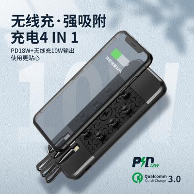 VFAD 大容量手機支架充電寶支持無線充迷你快充超薄小巧便攜自帶3線移動電源蘋果小米華為榮耀oppoTYPE-C手機專用