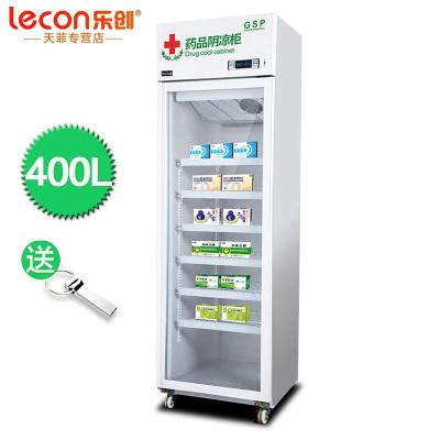 乐创(lecon) 400L单门药品阴凉柜 医用冷藏柜药品柜 GSP认证 立式冰吧侧开门药房药品柜电脑控温冰吧