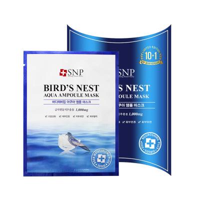 【官方授权】SNP 海洋燕窝水库 面膜 11片/盒 补水保湿
