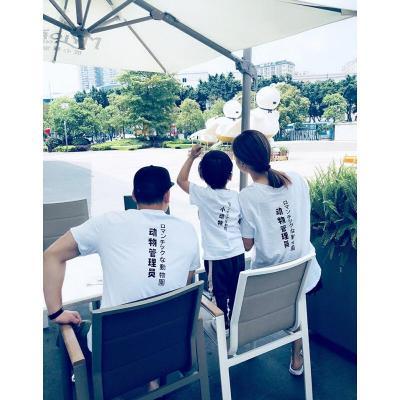 春夏子男女潮童印花母子裝父女裝一家三口短袖T恤白色