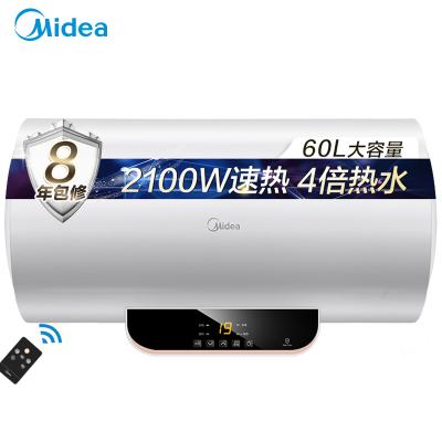 美的(Midea)60L电热水器F6021-T1(Y)2100W速热 遥控操作 预约洗浴 4倍热水 多重防护 一级能效