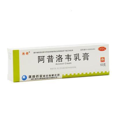 韩都 阿昔洛韦乳膏 3%*10g*1支/盒 用于单纯疱疹或带状疱疹感染