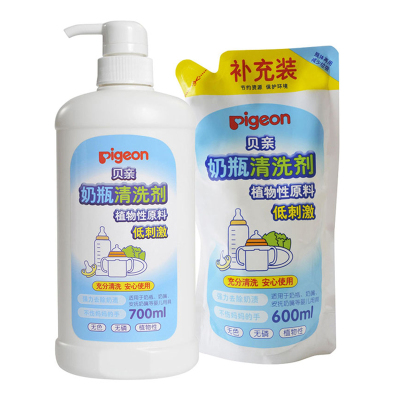贝亲(PIGEON)母婴幼儿童奶瓶清洗剂促销装700ml+600ml PL156 奶瓶清洁剂
