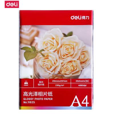 得力(deli)11825高光泽相片纸A4彩色喷墨打印相纸 230g 20张/包 1包