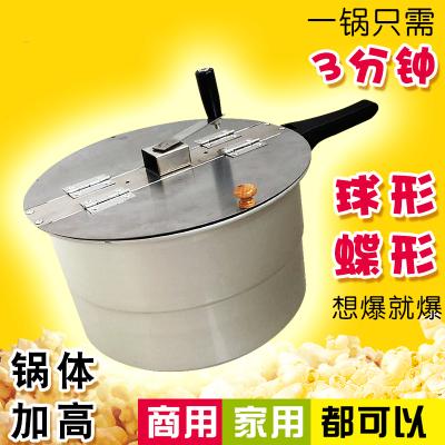 阿斯卡利(ASCARI)爆米花机商用家用爆米花锅新款单锅手摇式爆米花机器燃气爆谷机
