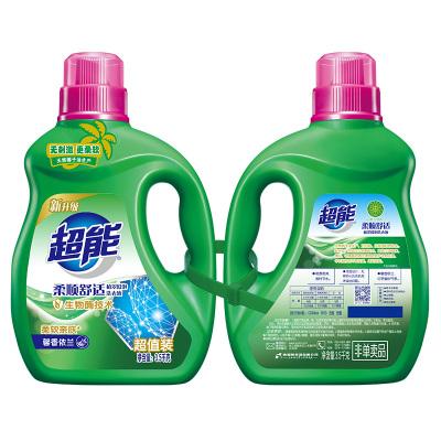 超能柔順舒適洗衣液3.5kg*2天然椰子油生產低泡易漂溫和配方護衣親膚新增生物酶高效去污致力靚彩生活
