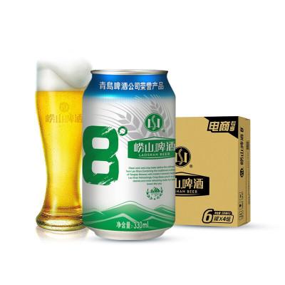 青島嶗山啤酒 8度 黃啤 330ml*24聽 清爽整箱 國產官方自營