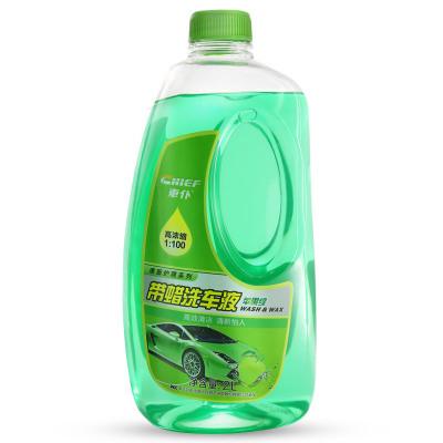 车仆带蜡洗车液2L大桶装汽车泡沫清洗清洁剂强力去污上光水蜡