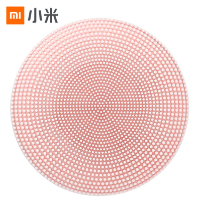 小米(MI)米家聲波潔面儀 MJJMY01-ZJ 粉色 清潔黑頭洗臉神器洗臉儀毛孔清潔器 粉色