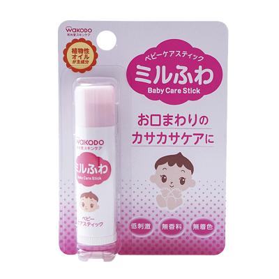 日本進口和光堂(Wakodo)嬰童潤唇膏 滋潤溫和補水 嬰兒幼兒孕婦可用護唇膏5g