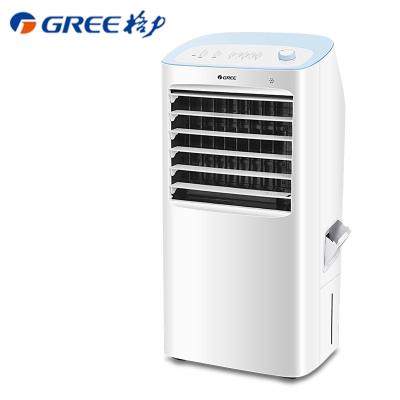 格力(GREE)空调扇KS-10X60静音智能 过滤净化 节能 制冷 冷风扇