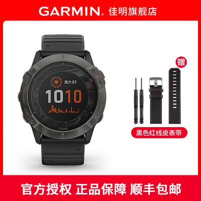 佳明(GARMIN)fenix 6X Pro Solar太陽能充電鈦合金DLC鍍膜黑色戶外運動智能手表心率血氧