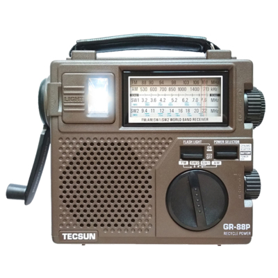【蘇寧自營】德生收音機 GR-88P 收音機全波段 便攜 充電 老年人 操作簡單家用 臺式插交流電 充電廣播半導體收音機