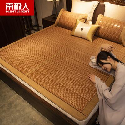 南極人(NanJiren)家紡 碳化雙面涼席竹席1.8m冰絲草席子可折疊夏天竹子單床席1.5米