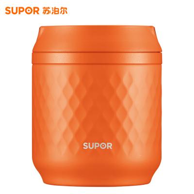 蘇泊爾(SUPOR)保溫便當盒KC95CB1 燜燒營養羹煲湯粥提手不銹鋼內膽保溫水壺煲湯盒燜燒杯燜燒壺大容量居家外出便攜
