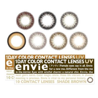 ENVIE梨花 日拋 美瞳彩色隱形眼鏡 30片裝 直徑14.0m【保稅區直發】