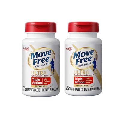 2件装|美国进口Schiff MoveFree维骨力胶原蛋白 滋养关节 高浓缩骨胶原蛋白 白瓶75粒