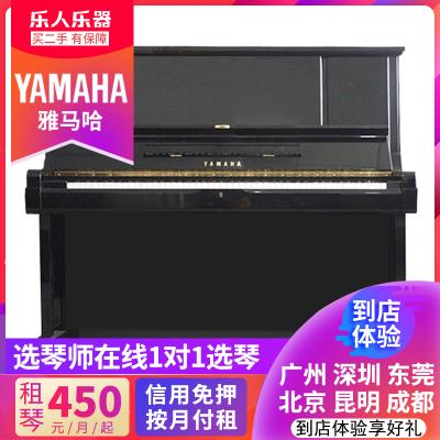 日本YAMAHA雅马哈二手钢琴UX3家用立式演奏雅马哈