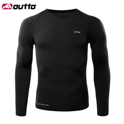 透氣排汗速干 自行車騎行服 戶外運動健身跑步 長袖緊身衣內衣 男
